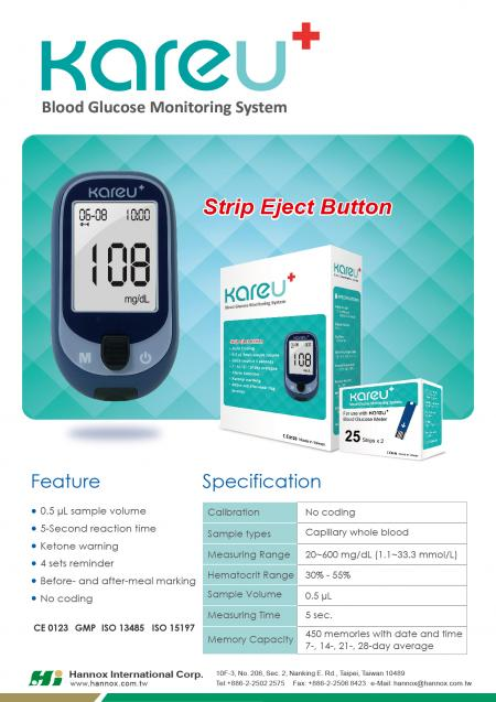 Blood Glucose Monitoring System - KareU+