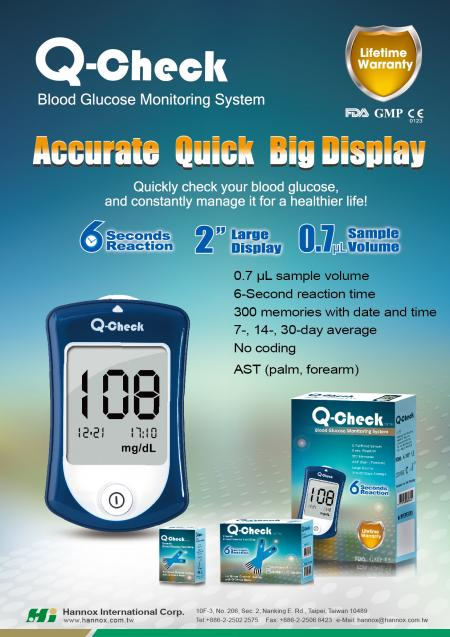 Blood Glucose Monitoring System - Q-check