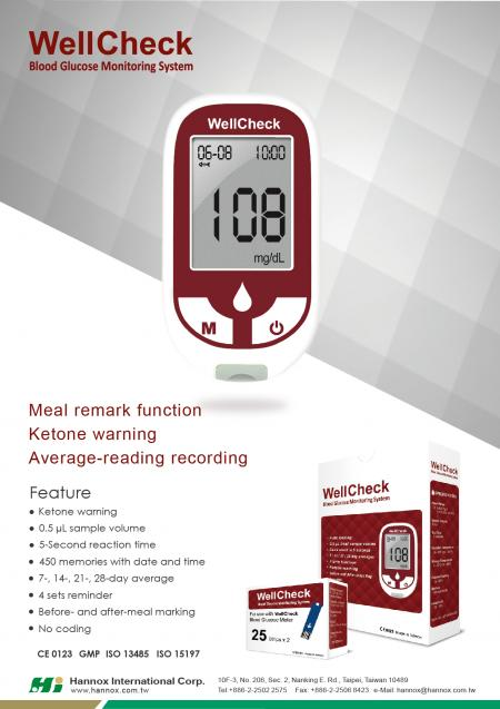 Blood Glucose Monitoring System - WellCheck