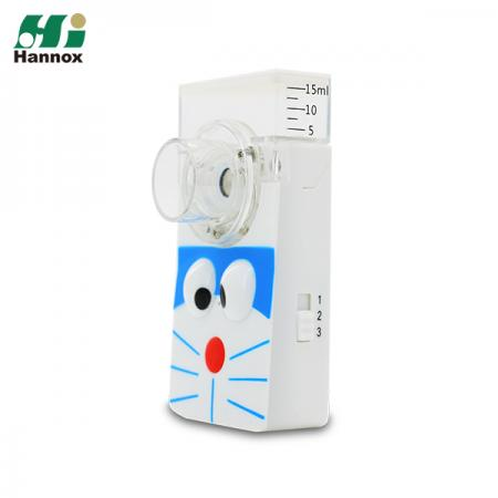 Portable Ultrasonic Nebulizer - Portable Ultrasonic Nebulizer