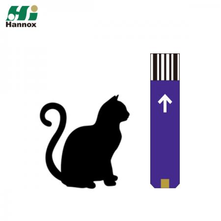 GDH-FAD Blood Glucose Test Strip (CAT) - GDH-FAD Blood Glucose Test Strip for cat