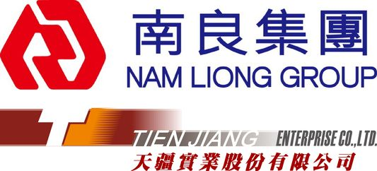 Tien Jiang Industrial Co., Ltd è una delle sette industrie di Nam Liong Group.