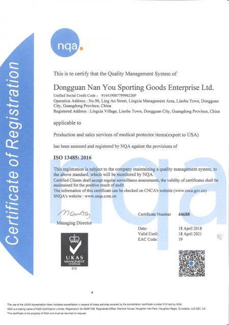 China Factory - ISO 13485:2016 Certificate.