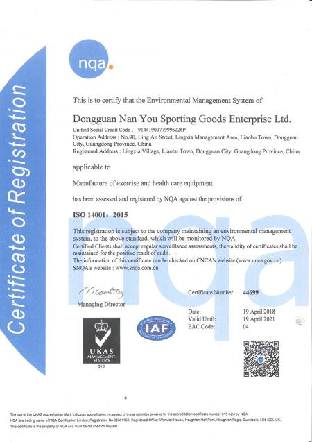 China Factory - Certificat ISO 14001: 2015.