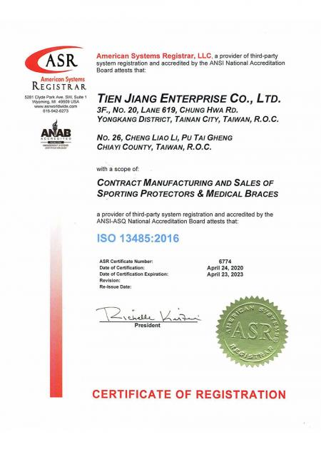 Taiwan Factory - ISO13485 2016 Certificate.