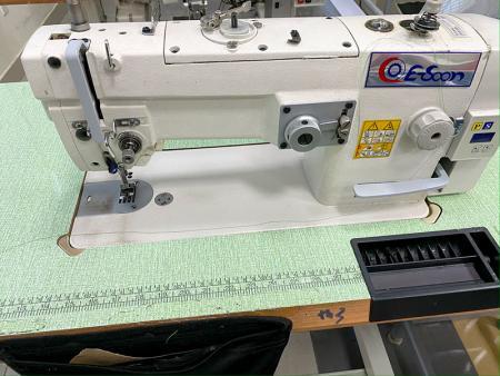Name: Zigzag Sewing Machine