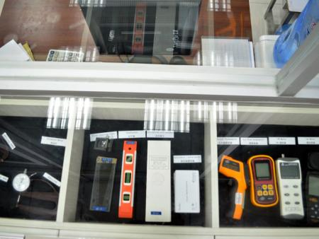 Various Inspection Tools