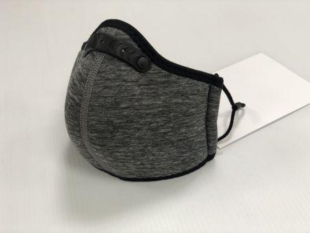 Crossbar face mask