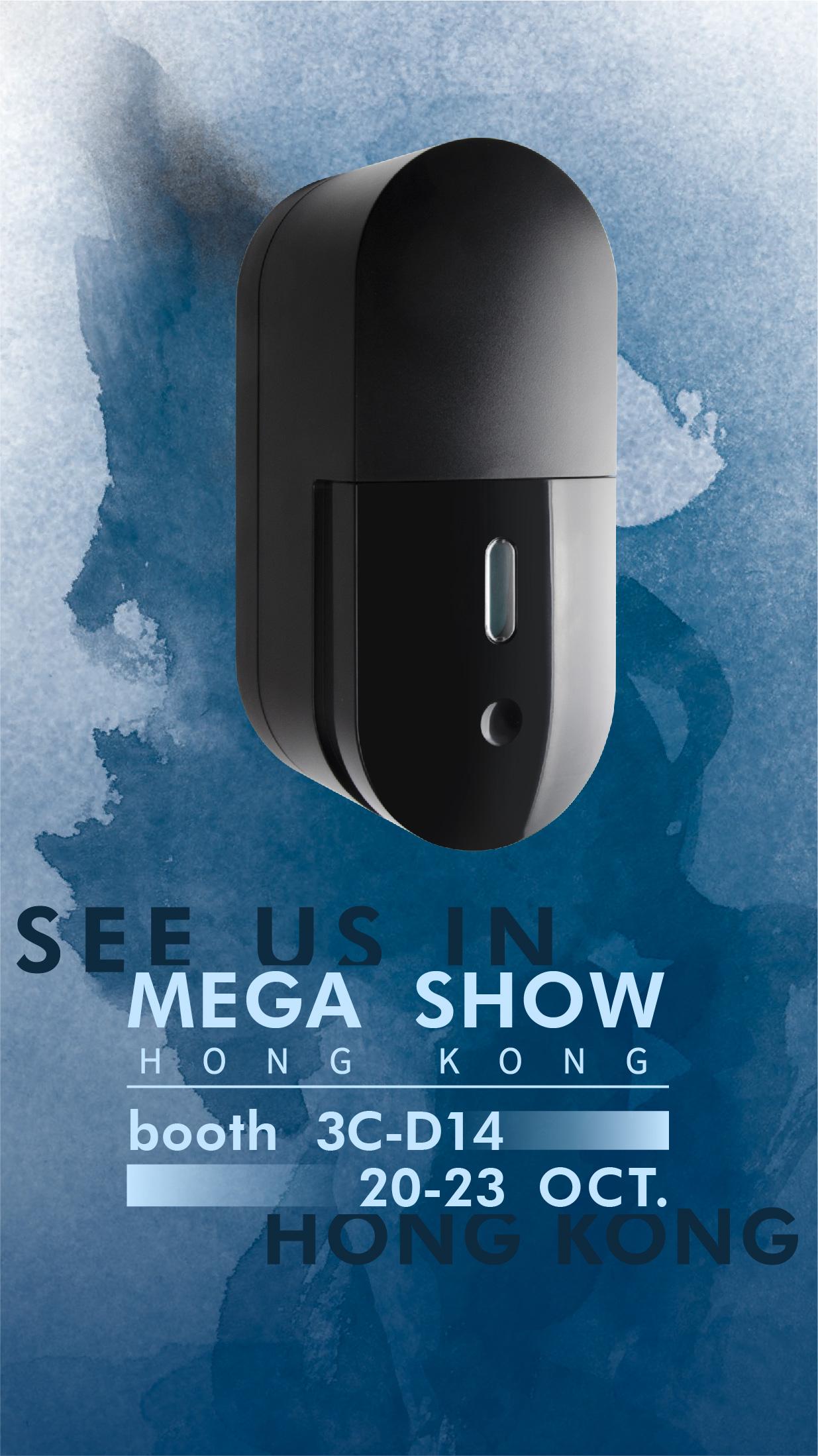 2018 mega show