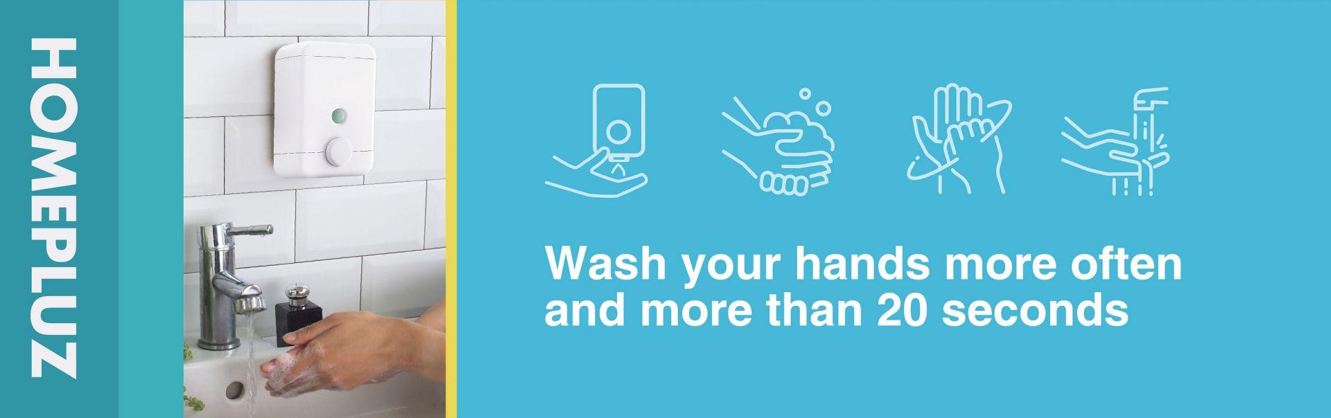 غسل اليدين للابتعاد عن الفيروس