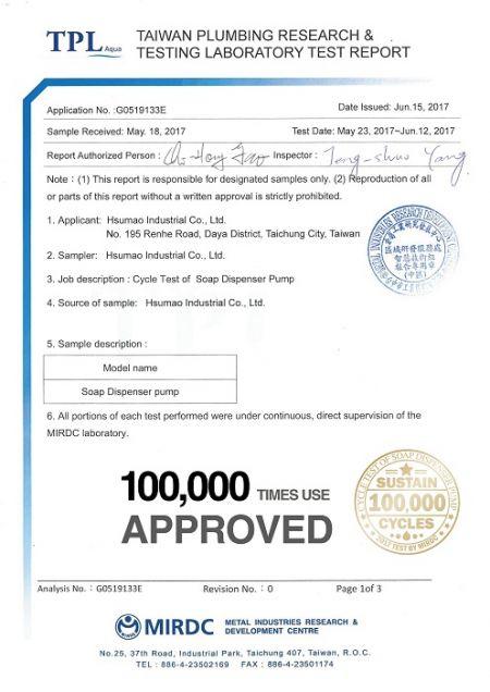 100,000 डिस्पेंसर पंप टेस्ट Dis