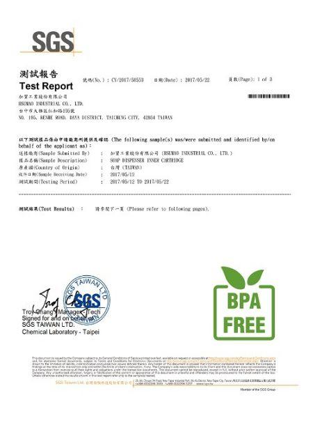 SGS BPA free report