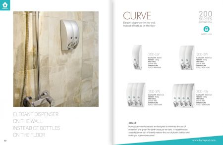 DH-200 Curve - Wall Mount Hotel Soap Dispenser