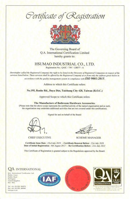 Homepluz ISO9001 Certificate