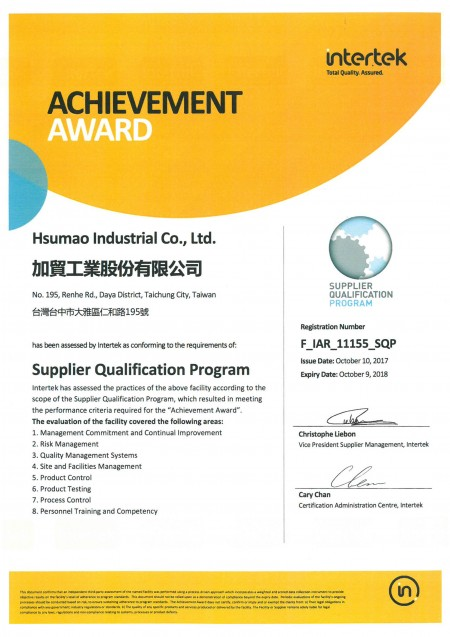 Intertek Award Certificate to Homepluz