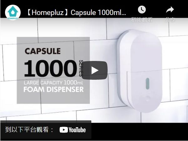 1000ml Large Capacity Commercial Use Dispenser Install & Refill Step