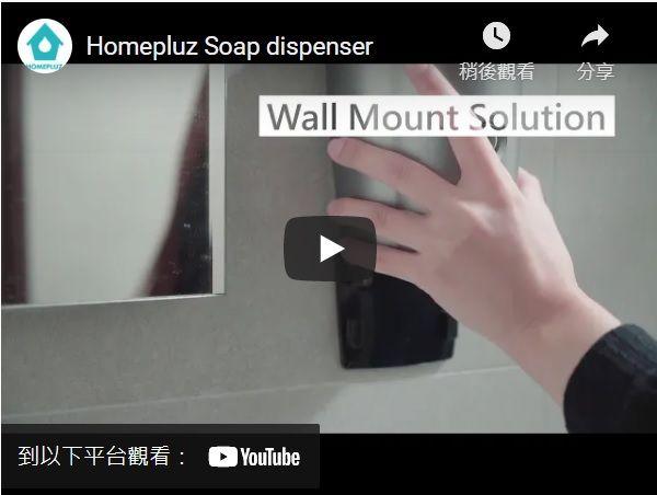 580ml Smart & Convenient Kitchen Dispenser Install & Refill Step