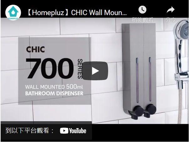 500 مل موزع دش مثبت على الحائط خطوة التثبيت وإعادة الملء