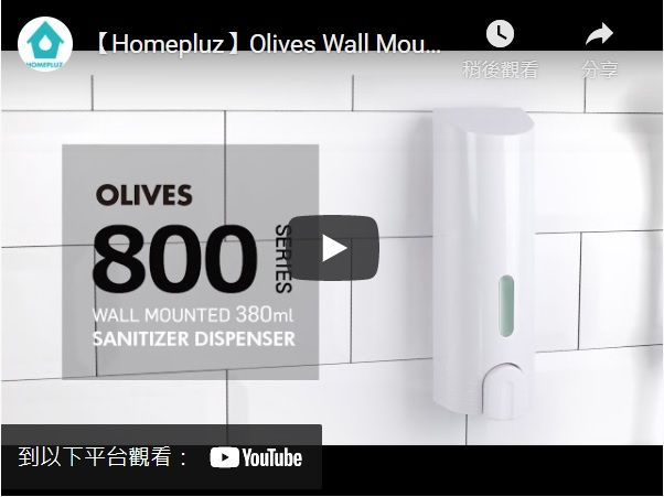 Wall Mounted 380ml Sanitizer Dispenser Install & Refill Step