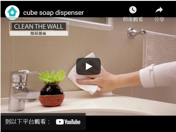 750ml Wall Mounted Sink Soap Dispenser Install & Refill Step