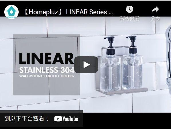Stainless Bottle Holder Wall Install & Refill Step
