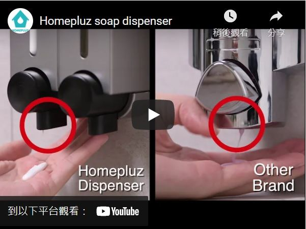 Homepluz تقوم مضخة التوزيع غير المتسربة بسحب السائل تلقائيًا