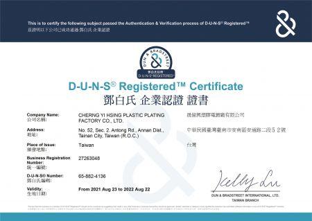 D&B D-U_N-S® Registered Certificate