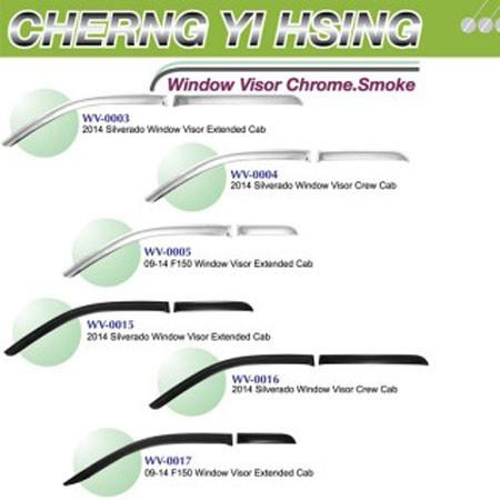 Window Visor Chrome. Smoke - Window Visor Chrome. Smoke
