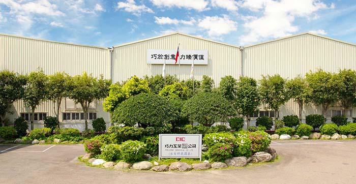 Factory at Zhongli, Taiwan
