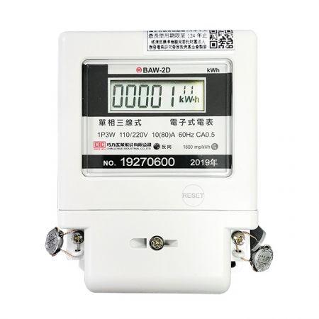 電子式電表 【LCD 型】【單相系列】