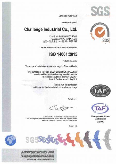 巧力榮獲 ISO 14001:2015 證書 (台灣檢驗科技股份有限公司核發) - Page 1