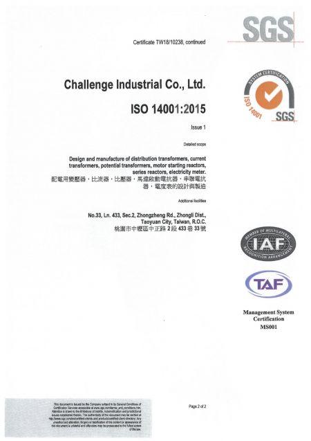 巧力榮獲 ISO 14001:2015 證書 (台灣檢驗科技股份有限公司核發) - Page 2