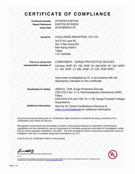 UL Certificate for Surge Protection Devices (SPD)