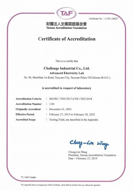 CIC's Advanced Electricity Lab - Accredited by TAF (ILAC member) - Page 1
