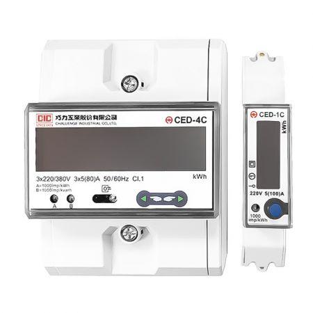 DIN Rail Electronic Energy Meter
