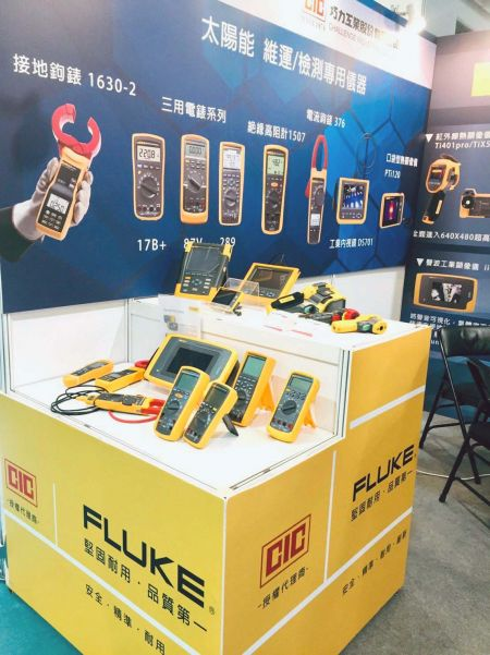 "Fluke measuring and testing instruments showcased by CIC (Challenge Industrial Co., Ltd.) during ""2019 Energy Taiwan"" Exhibition"