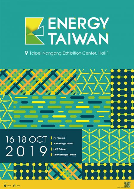 """2019 Energy Taiwan"" Exhibition"
