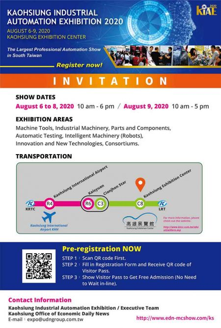 Kaohsiung Industrial Automation Exhibition 2020