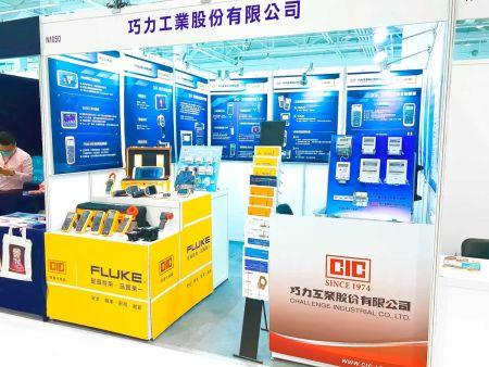 巧力工業公司 (CIC) 於 2020 高雄自動化工業展展出