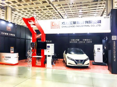 CIC's EV Chargers showcased at 2021 AMPA