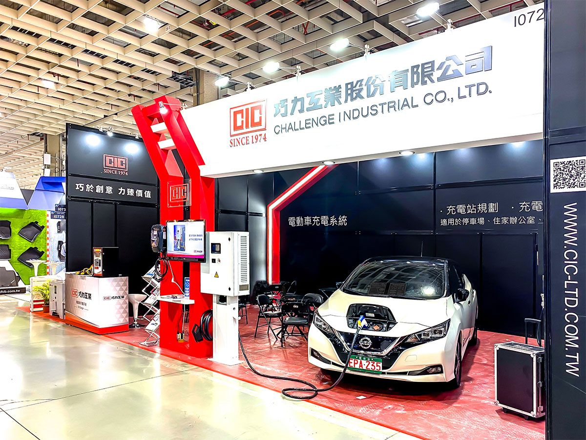 CIC's EV Chargers shown in 2021 AMPA
