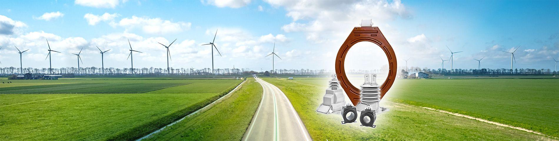 德國先進技術轉移 專業比流器 比壓器製造 國際認證電氣試驗室定型測試