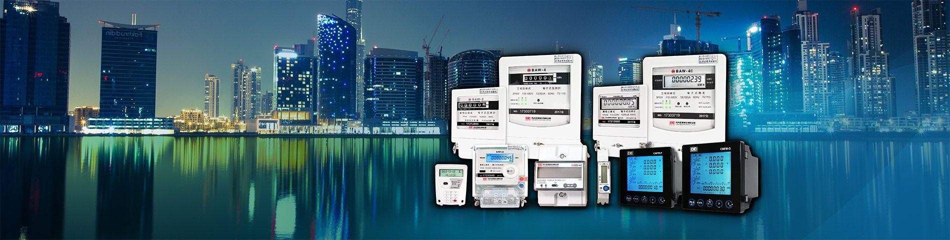 專業電子產品 完整技術支援 優良售後服務