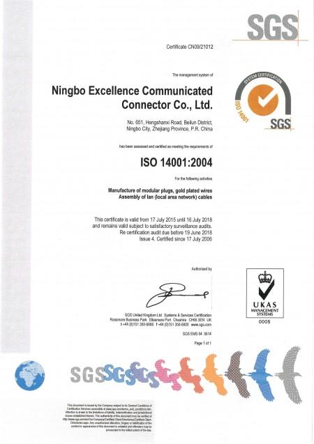 ISO14001 نينغبو EXW