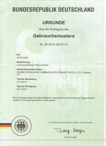 Easy Patch cord Germany Patent