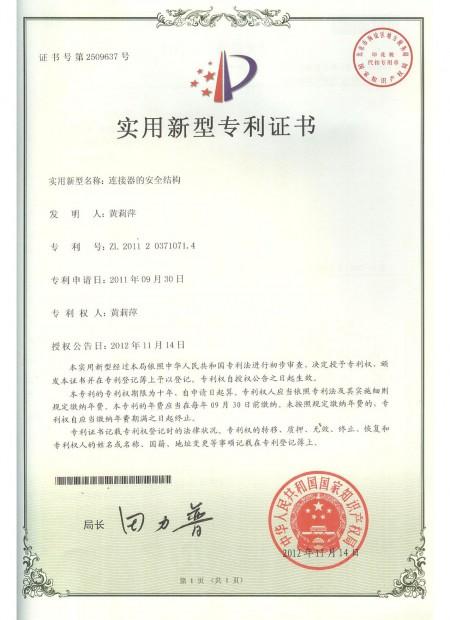 Zárható patch kábel Kínai szabadalom