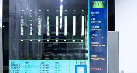 Automatizált optikai ellenőrzés (AOI)