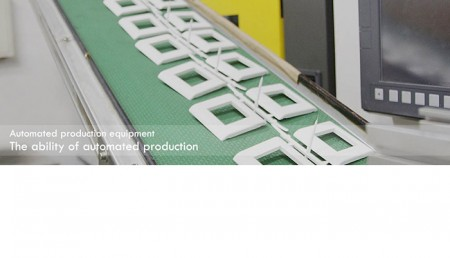 Faceplate Injection Machine