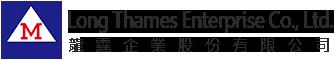 LONG THAMES ENTERPRISE CO., LTD. - Long Thames - Cartridge PE profesional untuk produsen Silicone Sealant, Grease Cartridge, Caps & Closures.