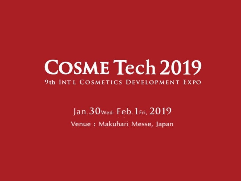 Exposition of Cosme Tech in Japan